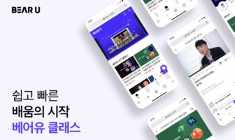 텐덤, 교육부 주최 '에듀테크 우수기업 콘테스트' 최우수상 수상