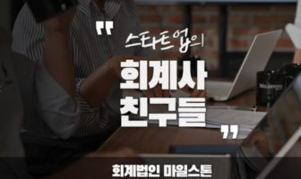 거래에 대한 이해(feat.부가가치세)