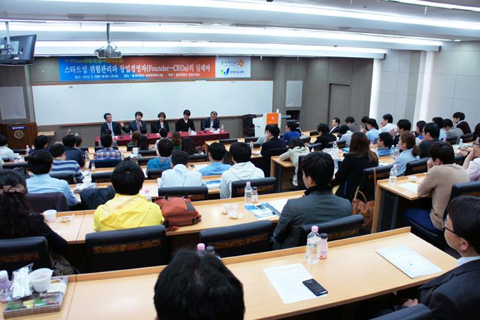 지난 7일(화) 동국대학교에서 '스타트업 위험관리와 창업경영자의 딜레마'라는 주제로 V-Forum 5월 모임이 열렸다.