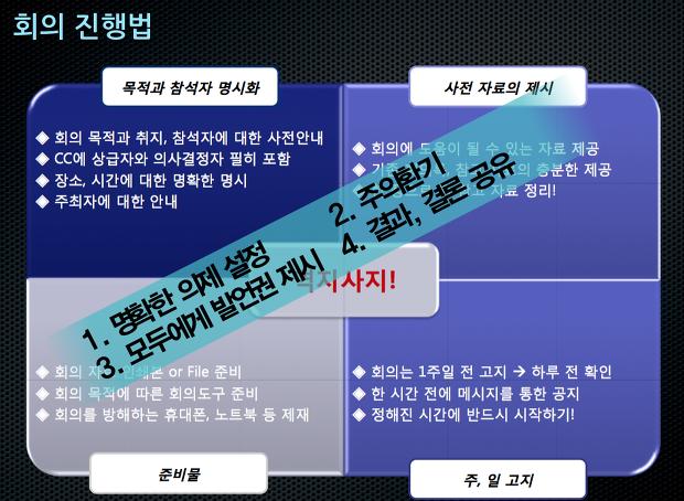스크린샷_2013-12-04_21.26.46
