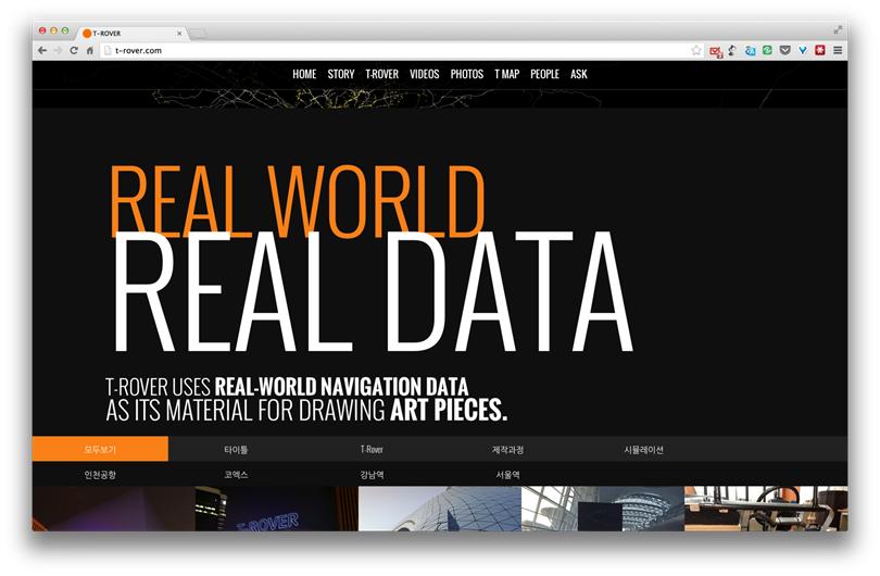 T map Data Visualization 프로젝트의 컨텐츠 허브 역할을 한 http://t-rover.com