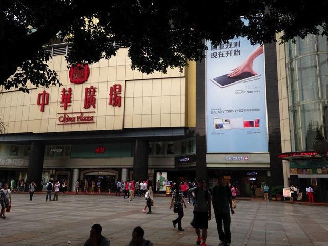 중국 광저우 선전 ICT 취재기 4