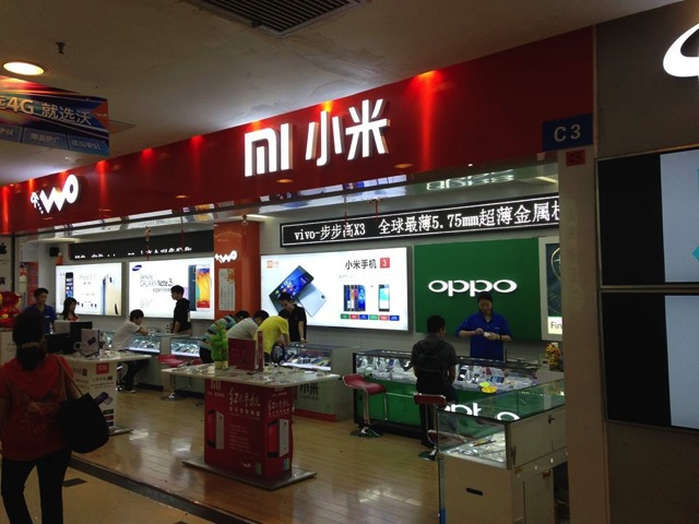중국 내 샤오미 판매점