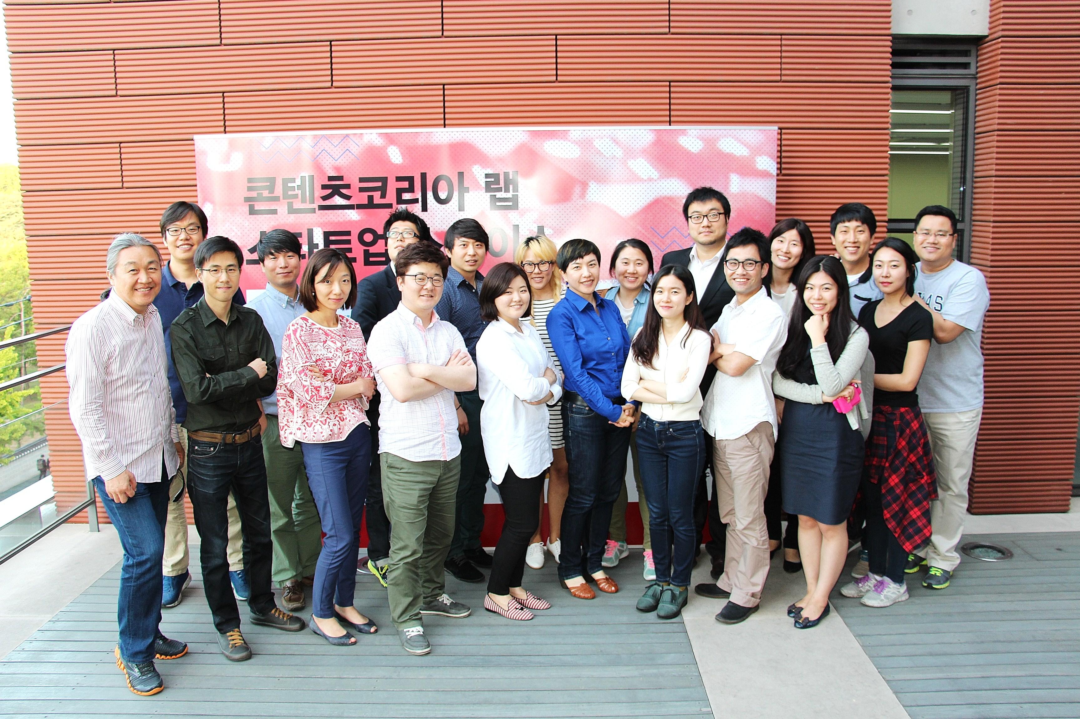 참가기업 단체사진