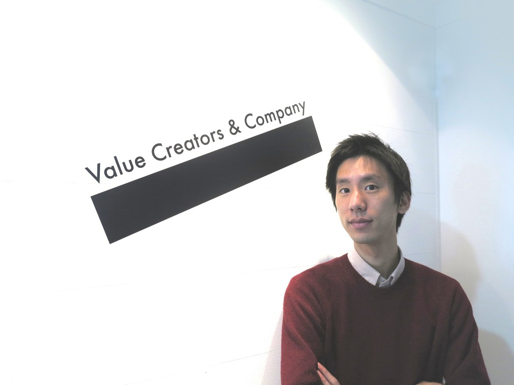 VCNC_박재욱_대표