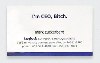 (난 CEO다. 이것아)