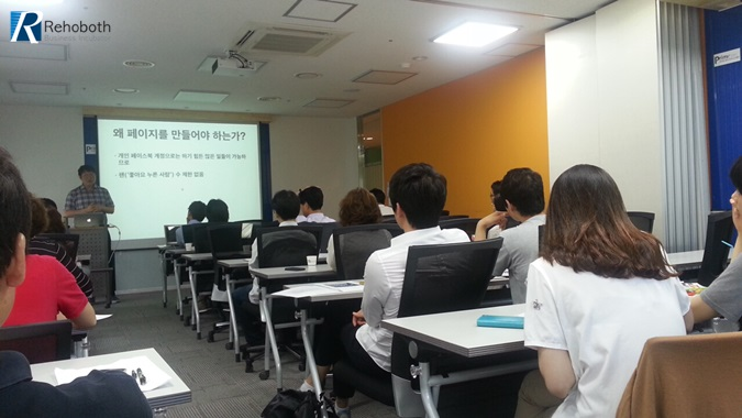 [페이스북 페이지를 개설해야 하는 이유에 대해 설명하는 김웅남 강사님]
