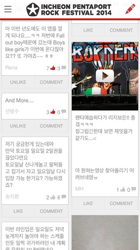 [JJS Media]penta app_feed
