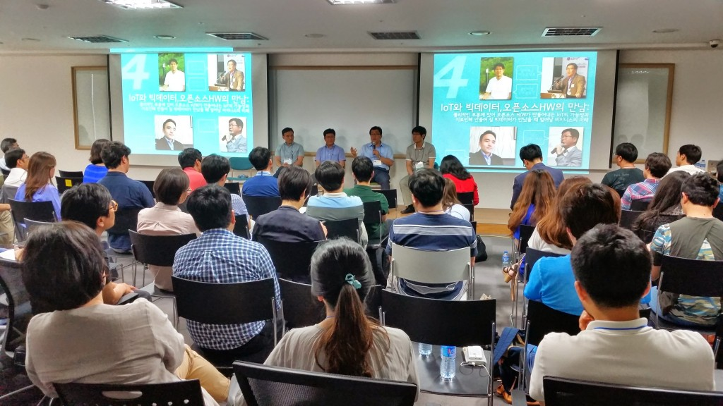 PAG 플랫폼 컨퍼런스 2014(8)