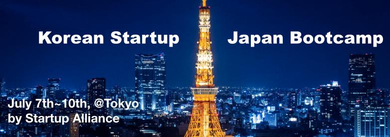 Korean Startup Japan Bootcamp