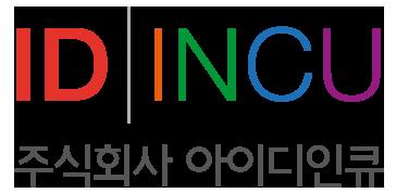 logo_idincu